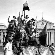 Zum 41. Jahrestag der sandinistischen Revolution